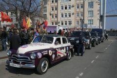 Школьники Приморья устроили автопробег ко Дню Победы