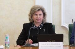 Омбудсмен Татьяна Москалькова предложила освобождать тяжелобольных заключенных