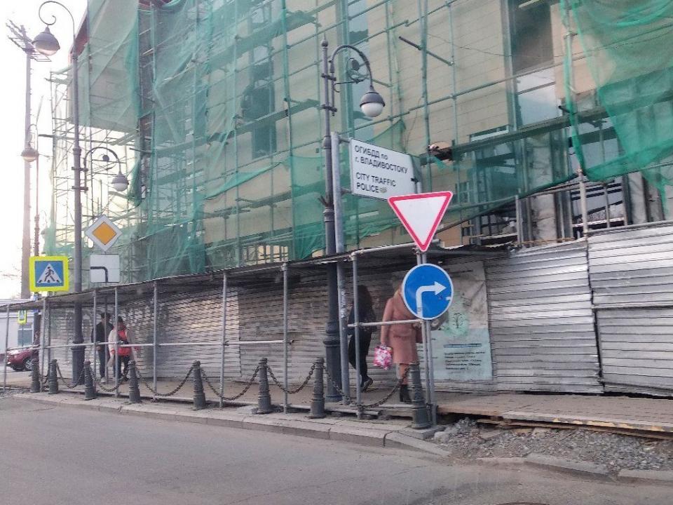 Владивостокских автомобилистов вводят в заблуждение знаки около «Динамо»