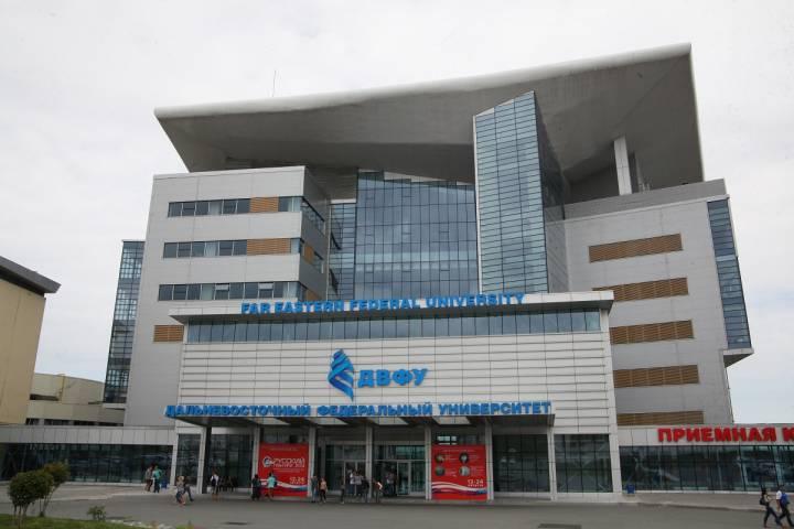 Выпускники ДВФУ массово покидают Владивосток