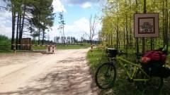 Велосипедист из западной части России выехал во Владивосток
