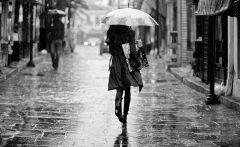 В предстоящие выходные погода в Приморье будет капризной