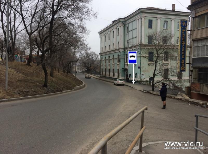 Остановку «Бестужева» перенесли во Владивостоке