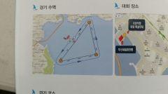 МИД РФ ждет от КНДР официального пояснения причин задержания яхты «Элфин»
