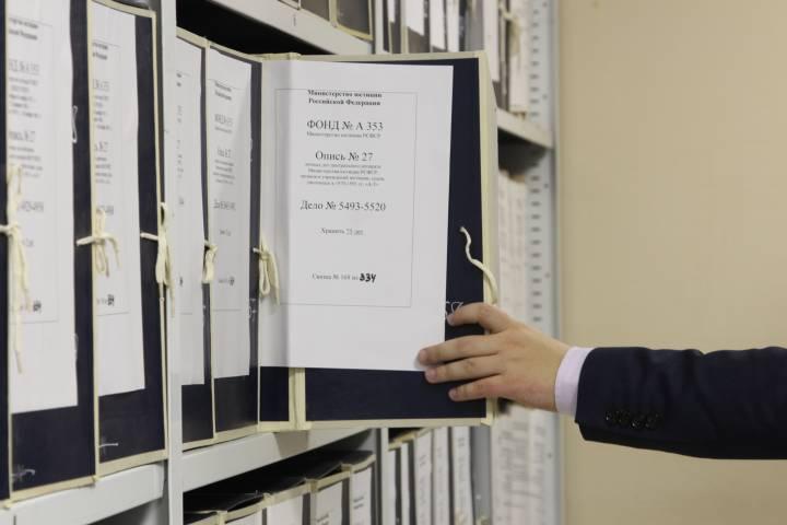 Сведения о каждом жителе России занесут в единую базу данных