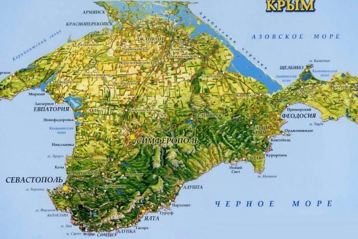 Республика Крым впервые примет участие в приморской туристической выставке