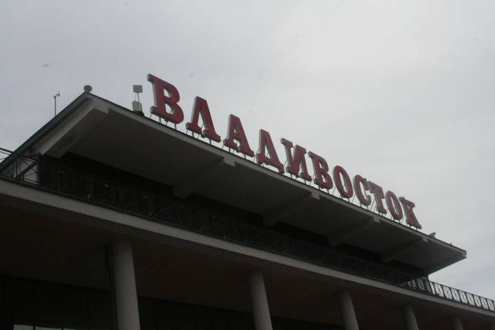 Пять фактов о морском вокзале Владивостока