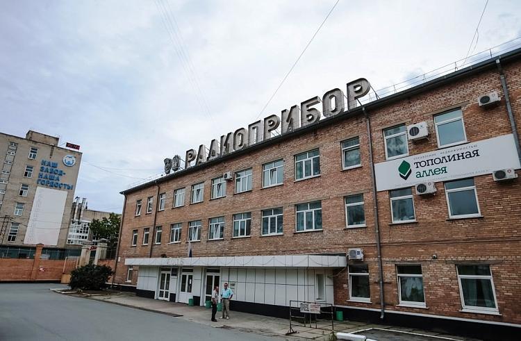 Во Владивостоке имущество завода «Радиоприбор» выставлено на аукцион