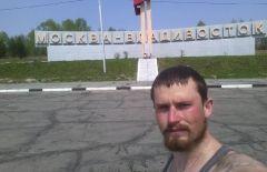 Участник велотрипа Чита-Владивосток познал «автомобильный ад»