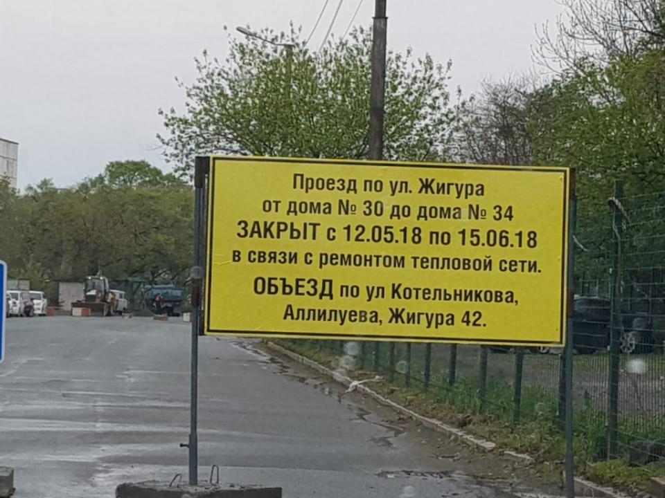 Два автобусных маршрута во Владивостоке будут ходить по-другому