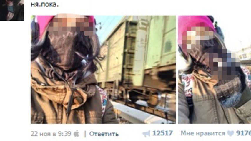 Дело уссурийской школьницы «Ня. Пока» срочно вызвала Москва