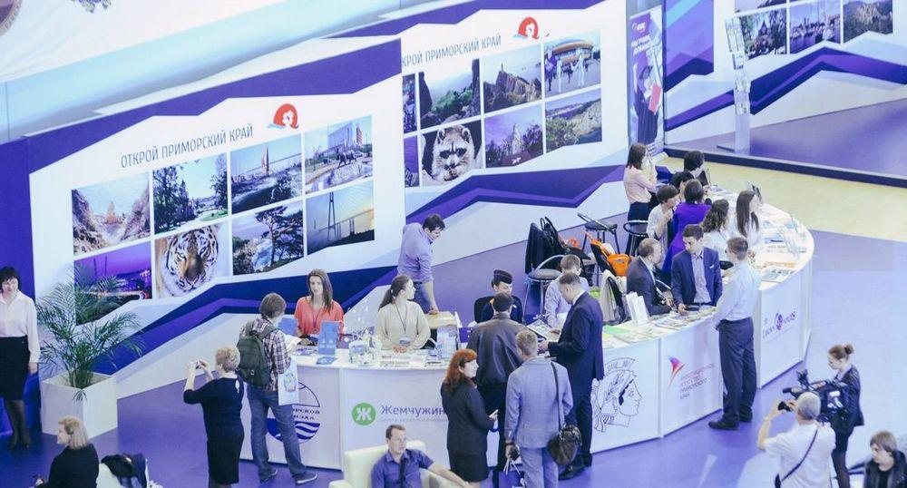 В международной туристской выставке в Приморье приняли участие 10 стран мира