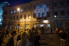 «Ночь музеев» опустилась на Владивосток