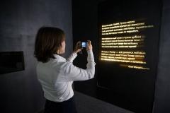 «Ночь музеев» привела на экскурсии тысячи владивостокцев