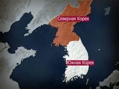 Совет Безопасности ООН проведет экстренное заседание после запуска КНДР