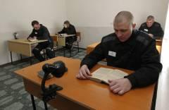 В учреждениях ГУФСИН по Приморью осужденные готовятся к выпускным экзаменам