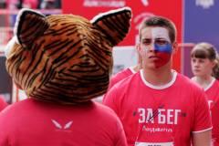 Во Владивостоке прошел первый Всероссийский полумарафон «ЗаБег»