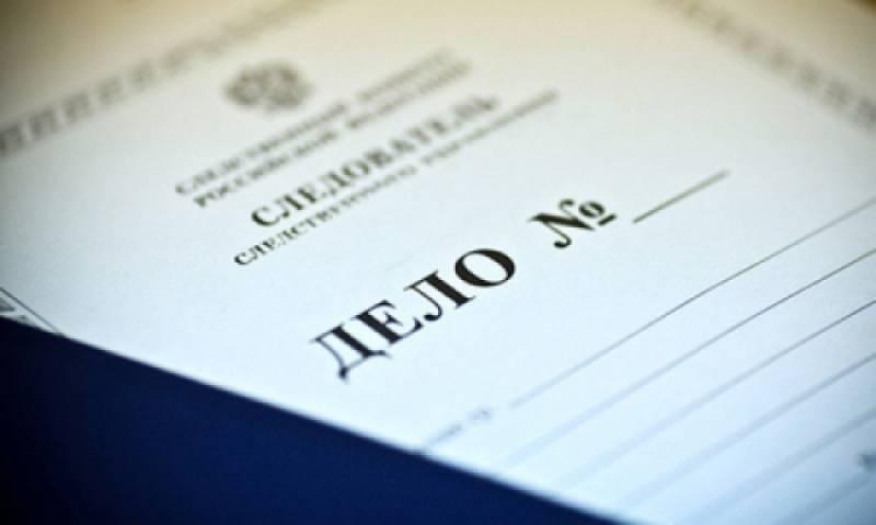 Уголовное дело по факту смерти несовершеннолетнего возбуждено в Приморье