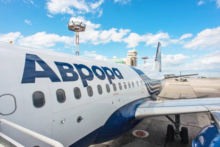 Авиадебошир заплатил «Авроре» 150 тысяч рублей