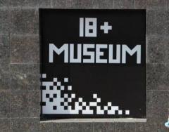 Во Владивостоке в Музее 18+ похитили два литра возбуждающего отвара