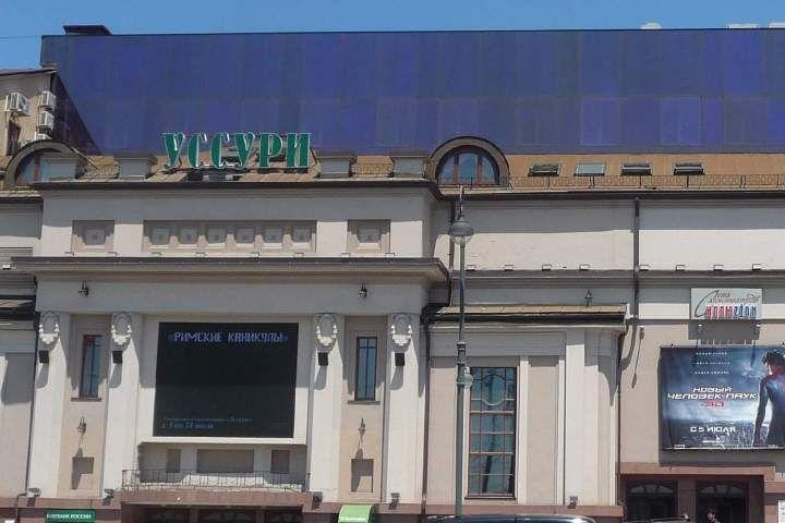 Прокуратура оштрафовала популярные кинотеатры Владивостока
