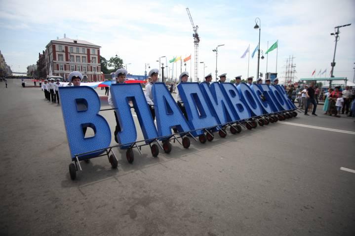 Стала известна программа празднования Дня города во Владивостоке