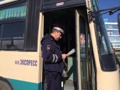 В Артеме выявлены десятки нарушений в сфере пассажирских перевозок