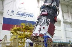 Россия планирует ежегодно отправлять космонавтов на Луну