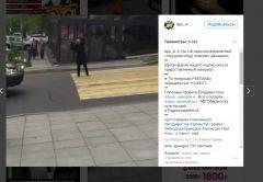 Регулировщицу во Владивостоке сравнили с героиней мемов