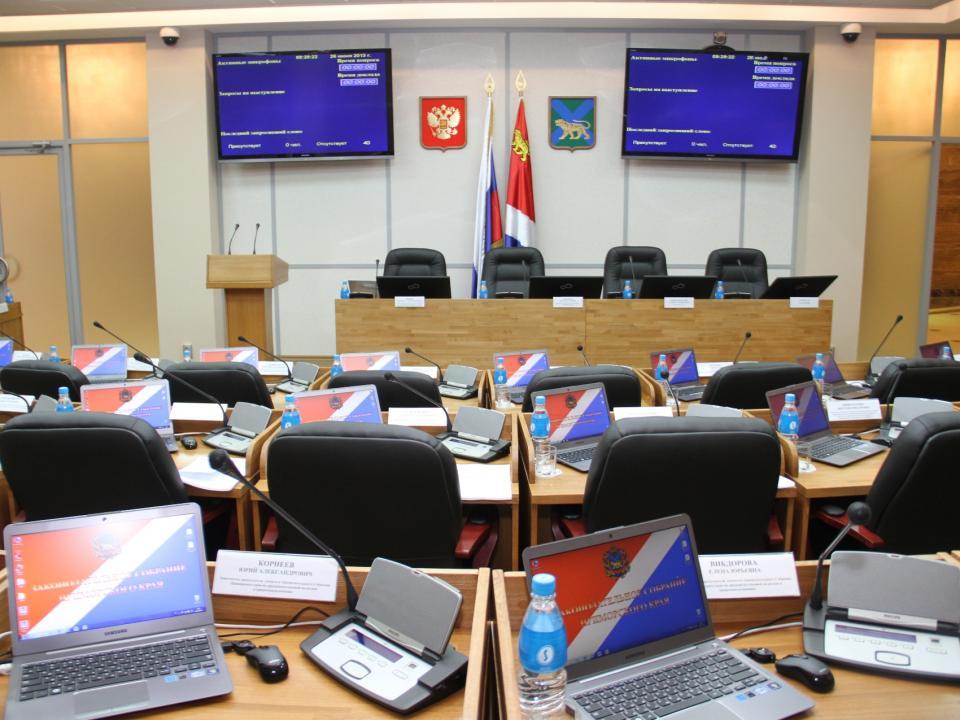 Фракции Законодательного собрания Приморья оценили работу краевой администрации