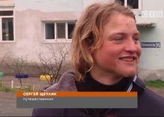 Путешественник Серега засветился на телевидении Славянки в Приморье