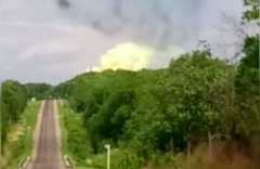 Желтое облако напугало приморцев