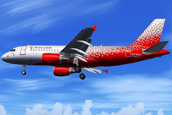Дочка «Аэрофлота» отменила рейсы из Москвы во Владивосток и обратно