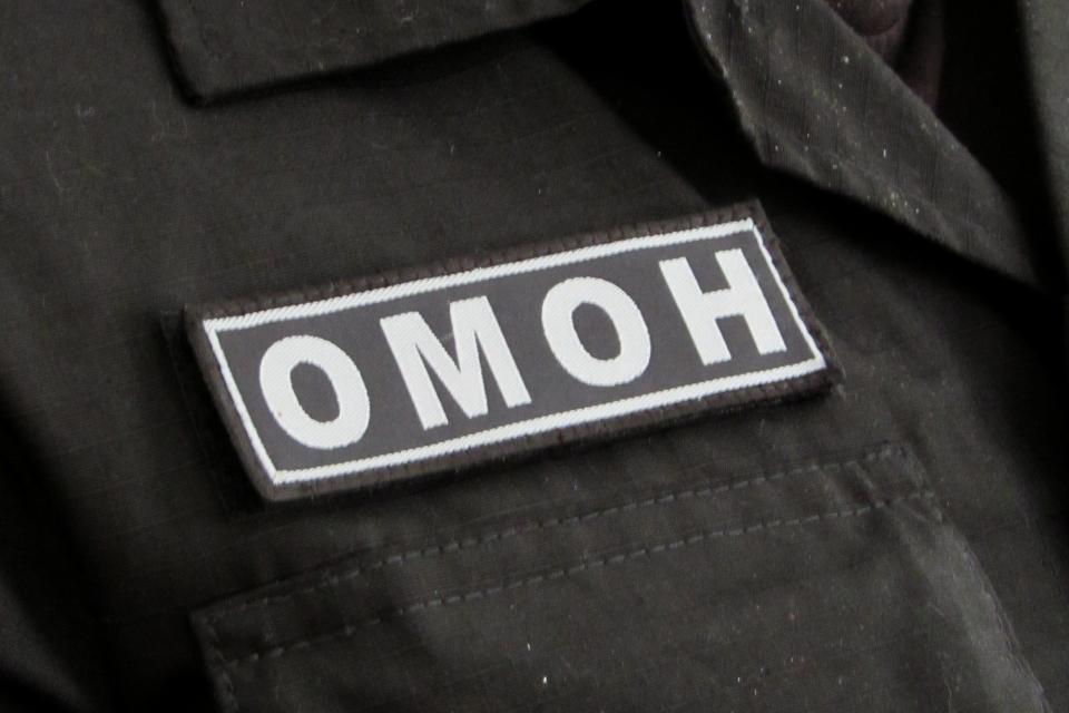 Как служится в ОМОНе