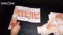 В России выявили крупную группу хакеров-мошенников