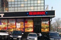 Жителям Владивостока продавали бургеры незаконные мигранты