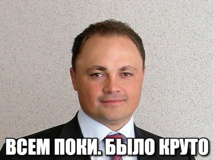 Реакция пользователей соцсетей на задержание мэра Владивостока