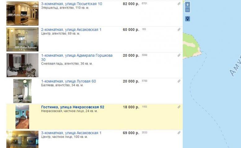 Мэрия Владивостока планирует легализовать рынок аренды недвижимости