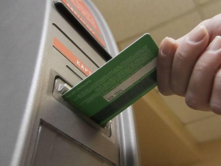 Ночью во Владивостоке преступник попытался вскрыть банкомат