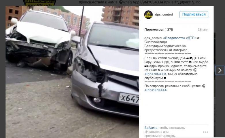 ДТП блокировало движение по трассе Седанка - Патрокл во Владивостоке