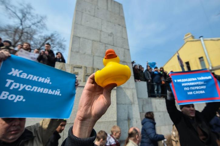 Во Владивостоке готовится провокация сторонников Навального?