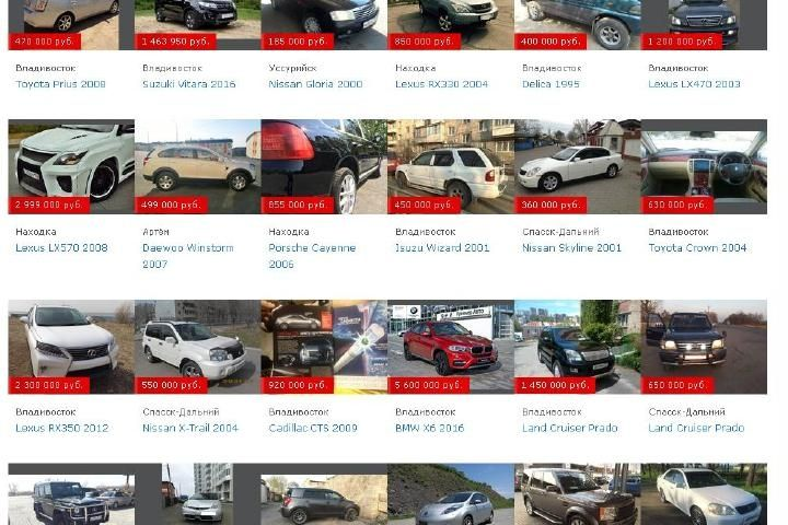 Более половины приморцев колоссально занижают суммы в договоре купли-продажи авто