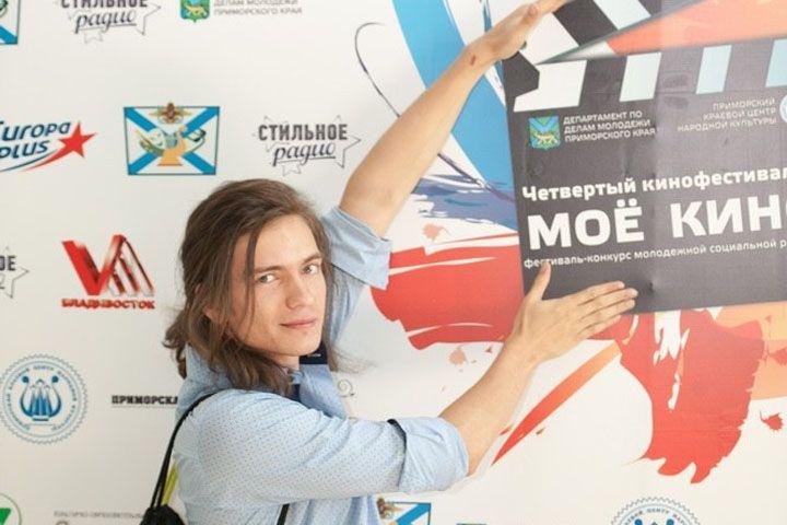 Во Владивостоке пройдет фестиваль-конкурс короткометражек