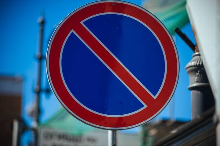 Во Владивостоке запретят парковку еще на двух улицах