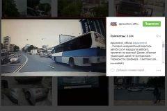 Во Владивостоке водитель автобуса проехал на «красный» и чуть не сбил пешеходов