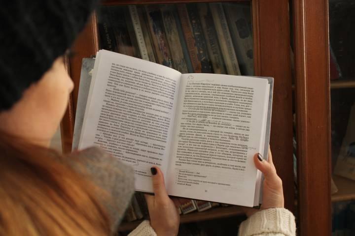 Книга из Владивостока попала в список запрещенных