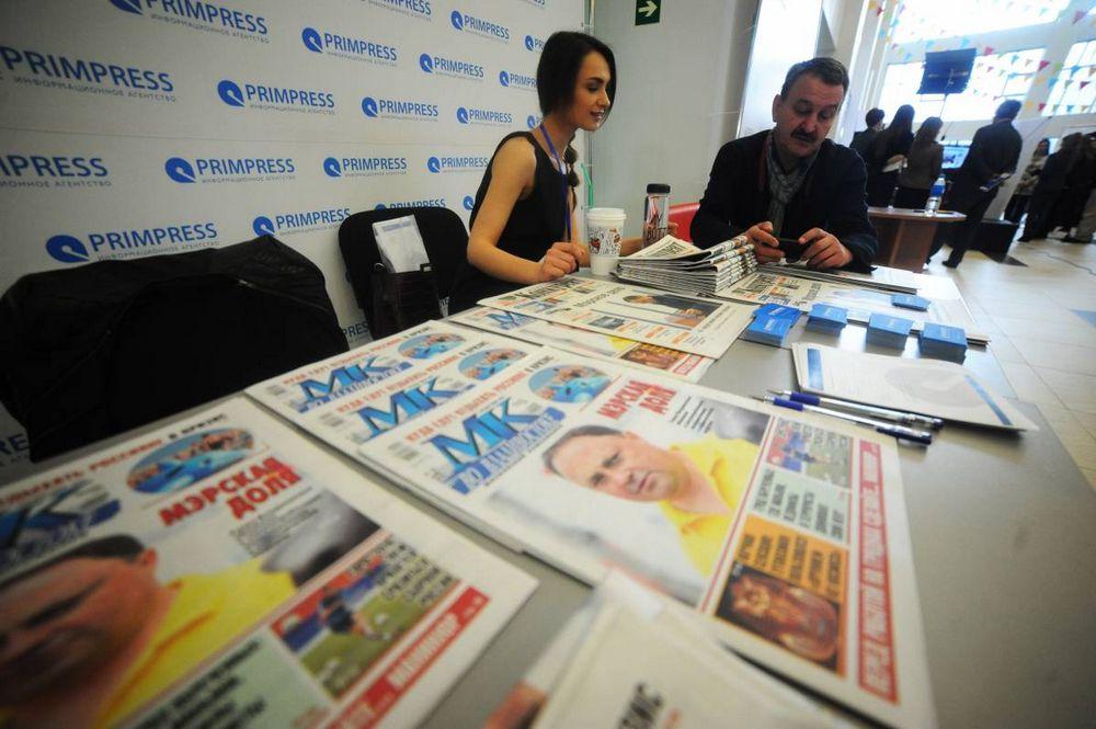 Во Владивостоке прошел Дальневосточный медиасаммит