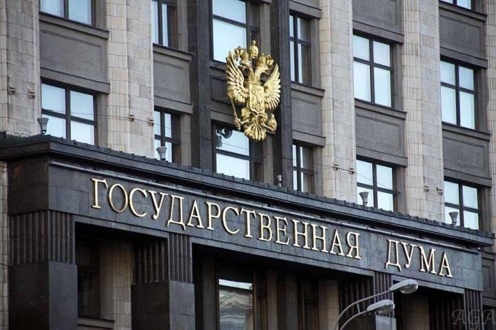 Госдума рассмотрит законопроект об уголовном наказании за фальсификацию на выборах