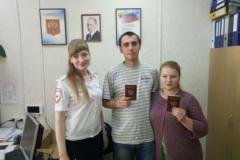 Украинцы, узбеки и таджики получили паспорта в Артеме в преддверии Дня России