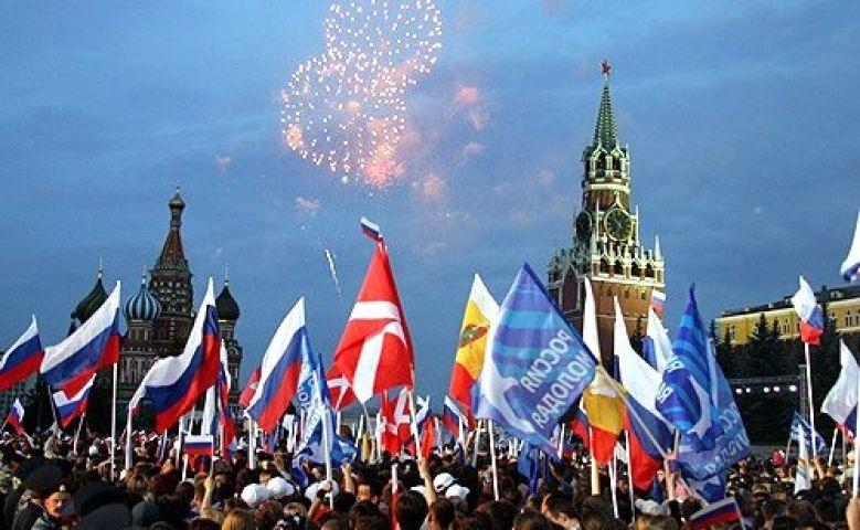 День России: государственный праздник, который «не прижился»
